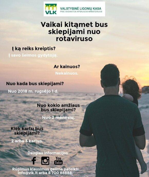 Vaikai Lietuvoje kitąmet bus nemokamai skiepijami nuo rotaviruso