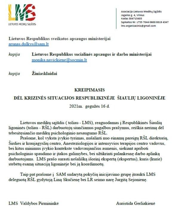 LMS kreipimasis