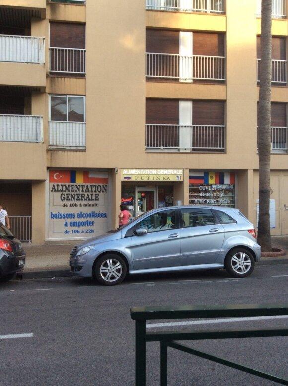 """Parduotuvė """"Putinka"""" Prancūzijoje"""