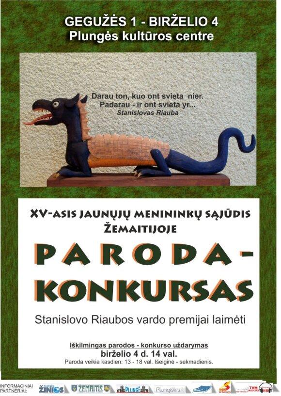 RIAUBA plakatas1