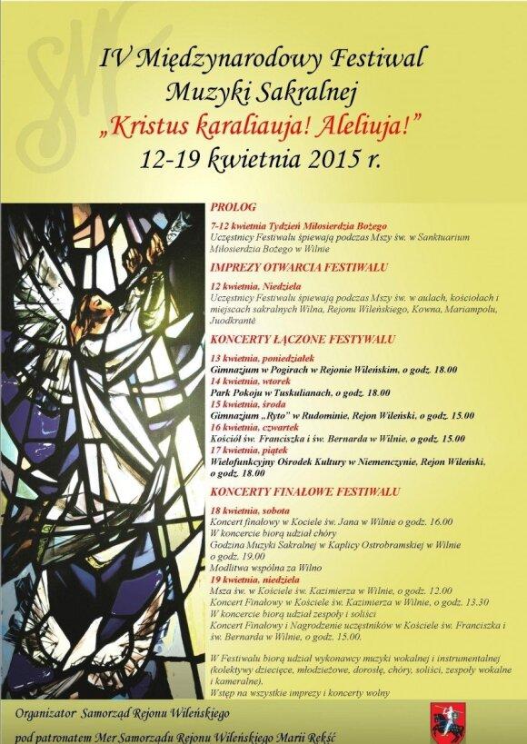 IV Międzynarodowy Festiwal Muzyki Sakralnej