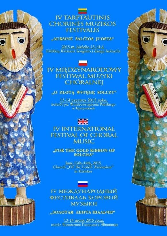 IV edycja Międzynarodowego Festiwalu Muzyki Chóralnej