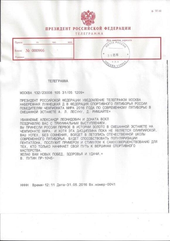 Vladimiro Putino sveikinimo telegrama