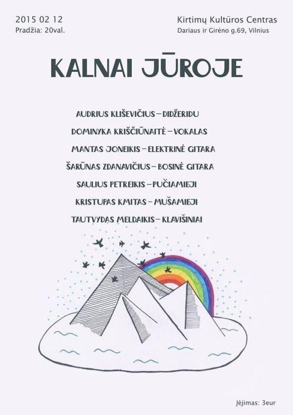 A Week in Vilnius: 12–17 February