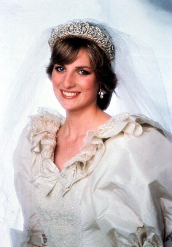 Princesės Dianos ir princo Charleso vestuvės