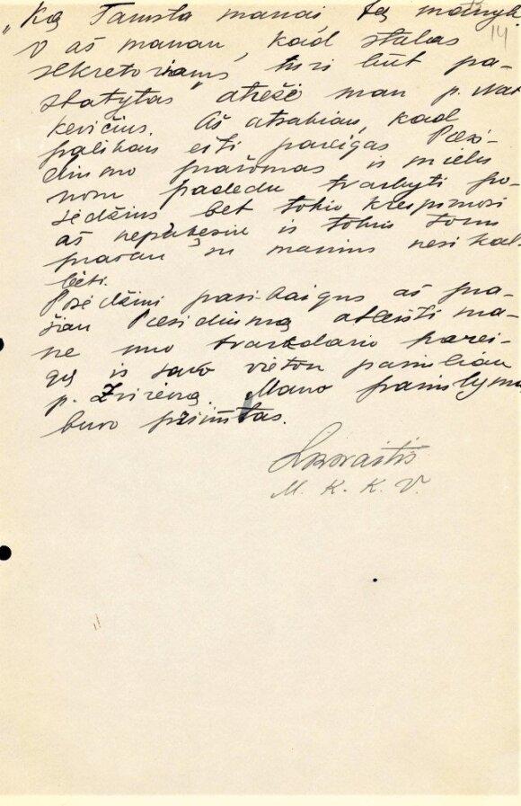 Stasio Lozoraičio pranešimo Ministrui Pirmininkui pabaiga, 1920-05-16 (Lietuvos centrinio valstybės archyvo fondas)