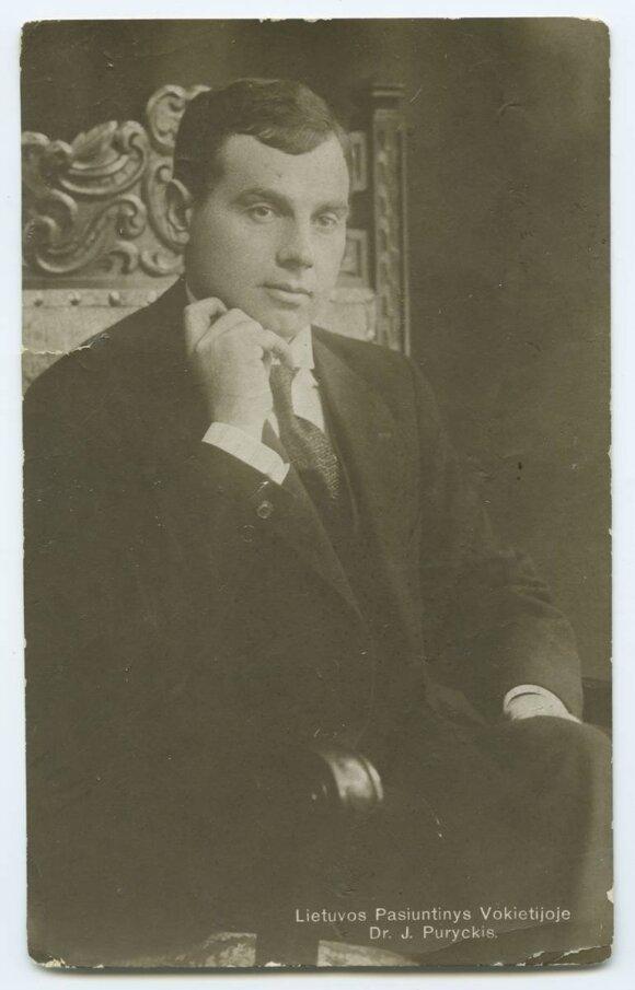 Juozas Purickis