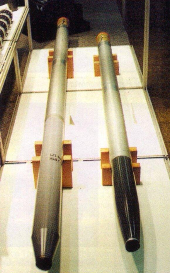 """Salvinės ugnies reaktyvinės artilerijos sistema, dar vadinama """"katiuša"""""""