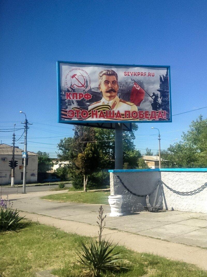 Севастополь - самый русский город Крыма: что изменилось за два года