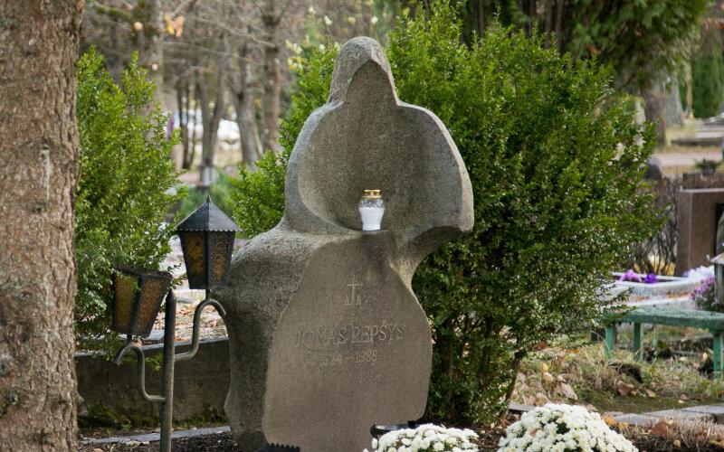 Karveliškių kapinės