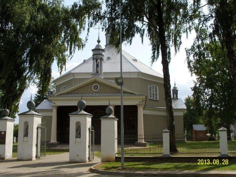 Griškabūdžio Kristaus Atsimainymo bažnyčios statinių kompleksas (KPD Marijampolės skyriaus nuotr.)
