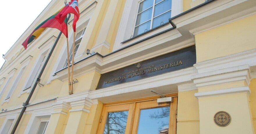 Švietimo, mokslo ir sporto ministerija