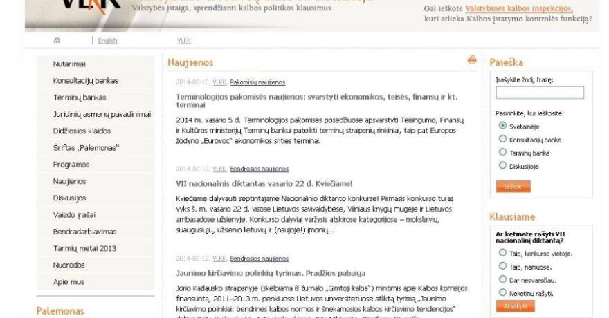 Valstybinė lietuvių kalbos komisija