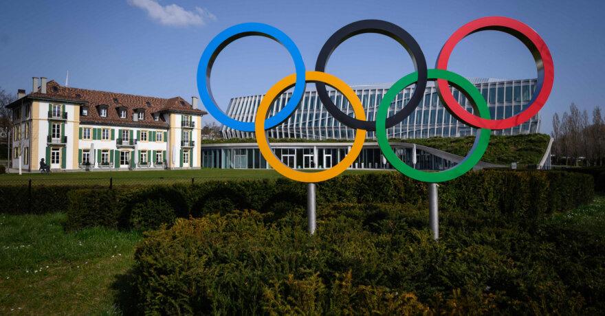 Tarptautinis olimpinis komitetas (IOC)