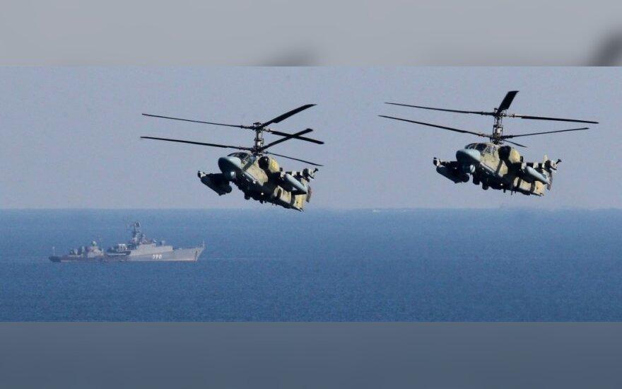 """Rusijos karinis jūrų laivynas išbandė """"Bulava"""" balistinę raketą"""