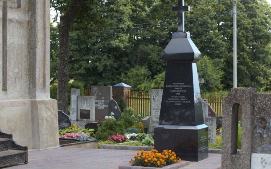 Rusijos imperijos kariams - paminklas Lietuvoje
