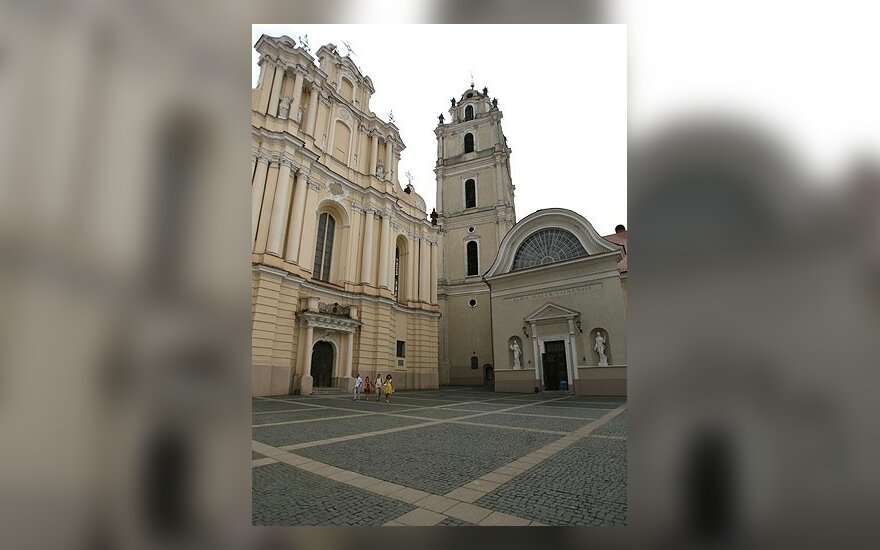 Šv. Jonų bažnyčia ir varpinė