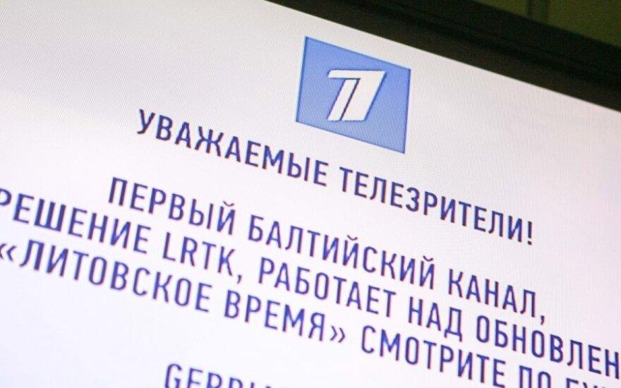 Netikėtumas: po draudimo padaugėjo PBK žiūrinčių lietuvių