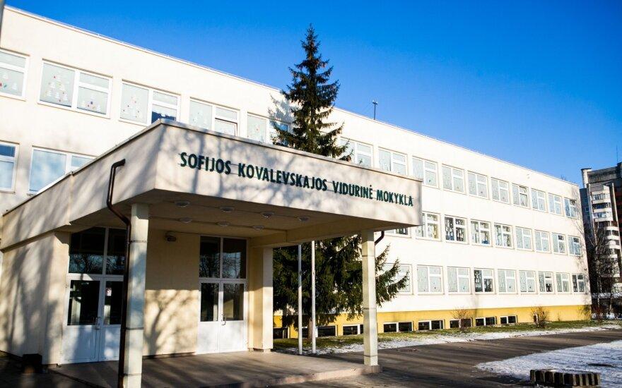 Sofia Kovalevskaya school