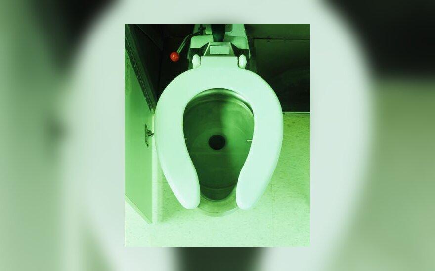 tualetas, klozetas
