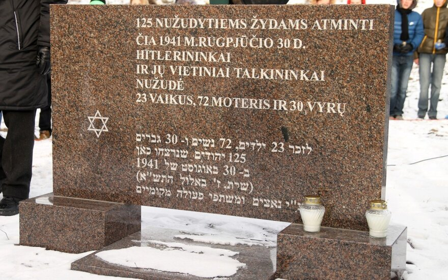 Jewish massacre memorial in Kaunas