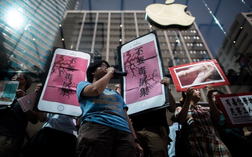 Protestas prieš Apple Honkonge