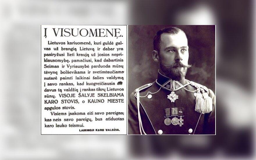 Parlamentarai prašo įamžinti generolo Povilo Plechavičiaus atminimą
