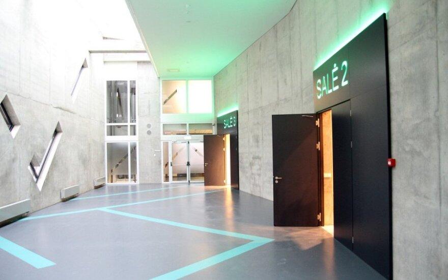 KTU Mokslo ir technologijų centras ir Technologinio verslo inkubatorius