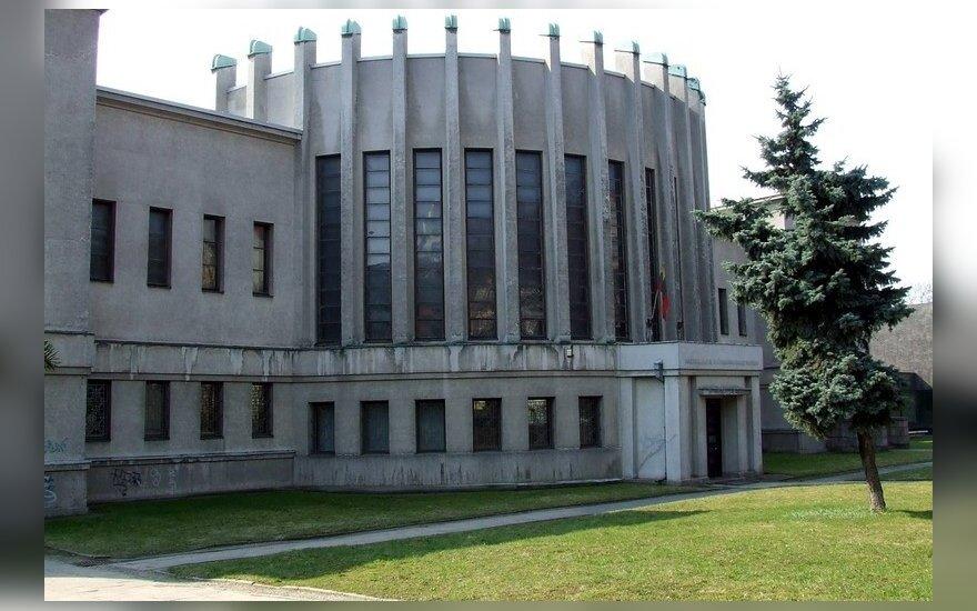 Nacionalinis M. K. Čiurlionio dailės muziejus