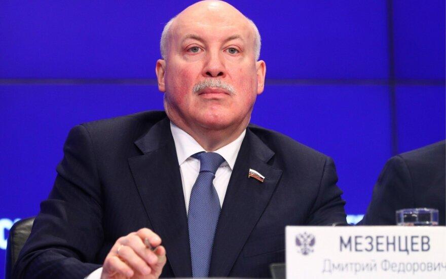 Сенатор РФ Дмитрий Мезенцев