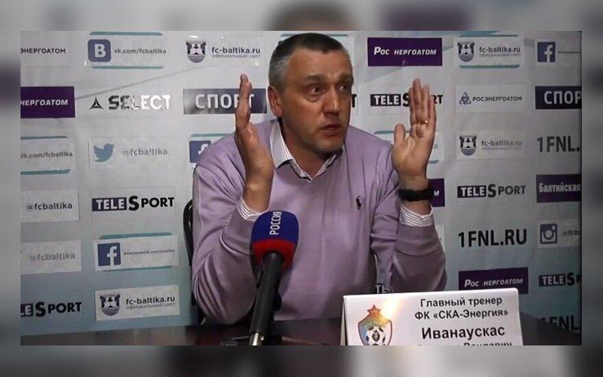 Valdas Ivanauskas