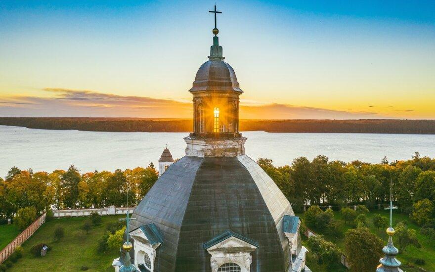 Kaunas IN