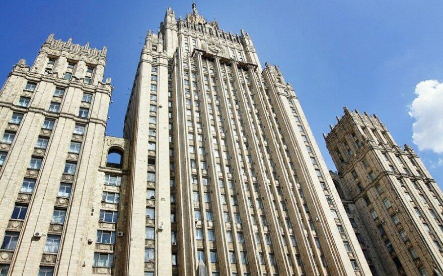 Russian MFA