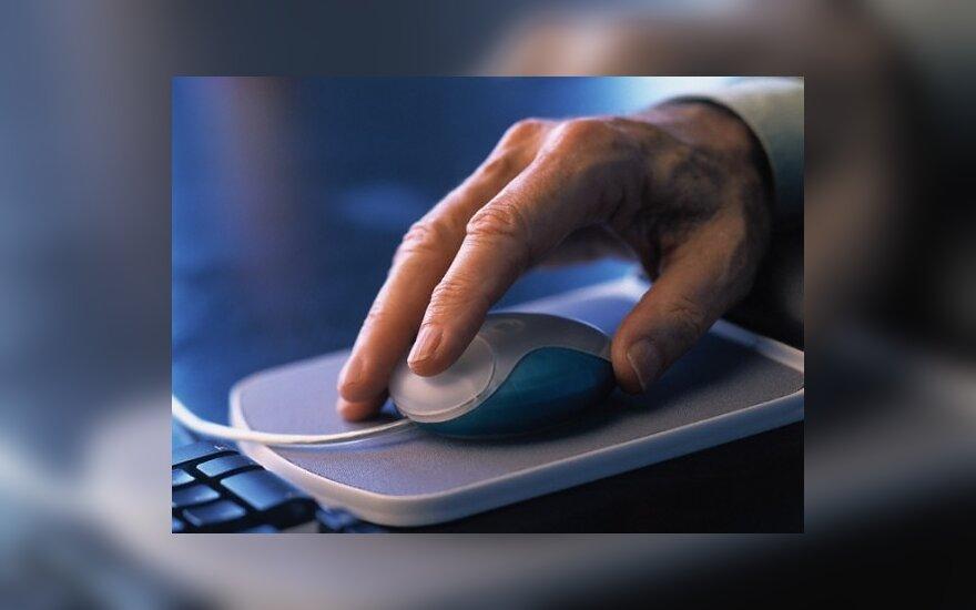 Kompiuterinė pelė