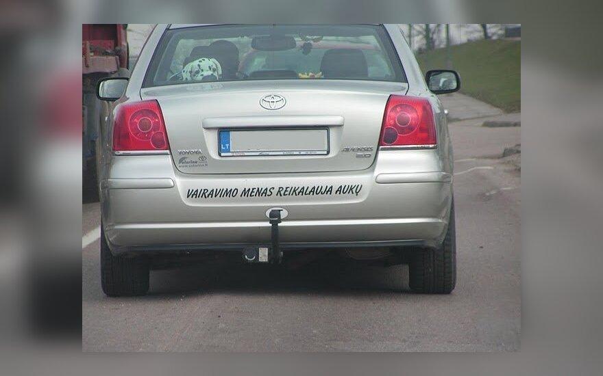 Vairavimo menas