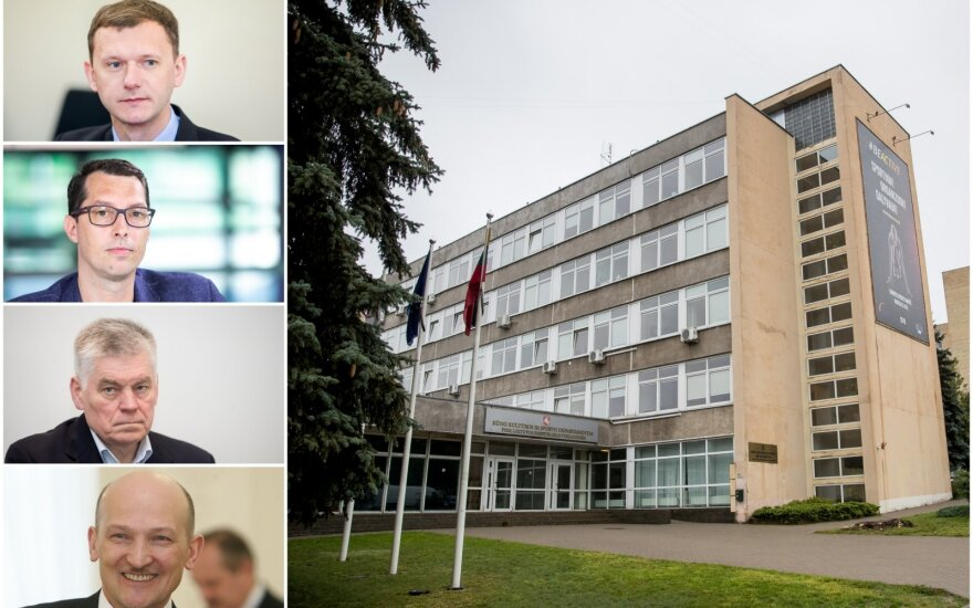 (iš viršaus) Vytautas Vainys, Emilis Vaitkaitis, Dainius Pavilionis, Romualdas Bakutis, KKSD pastatas