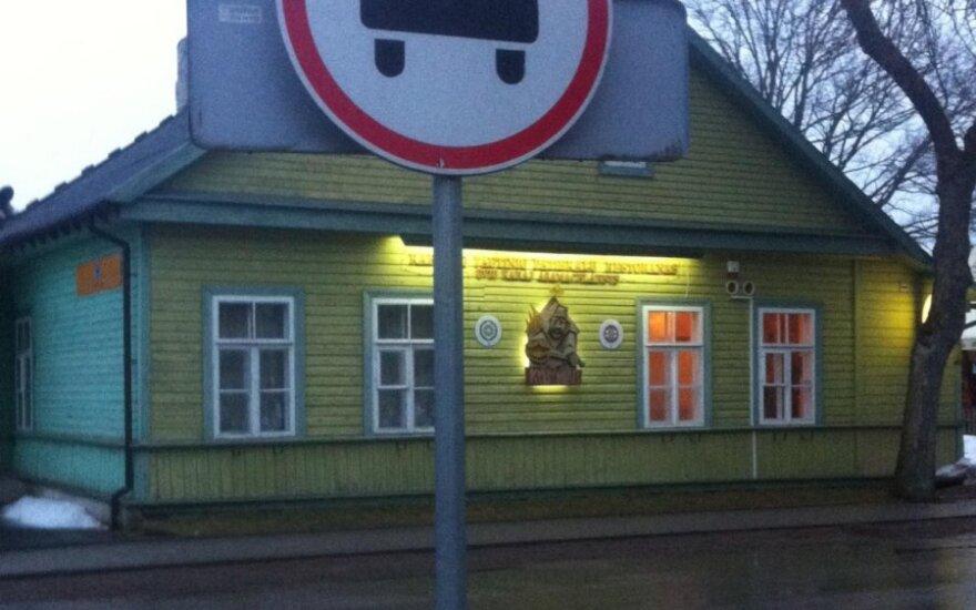 Be šviesų draudžiama