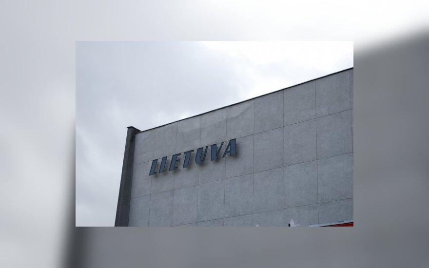 """""""Lietuvos"""" kino teatro gynėjų likimas paaiškės po kelių mėnesių"""