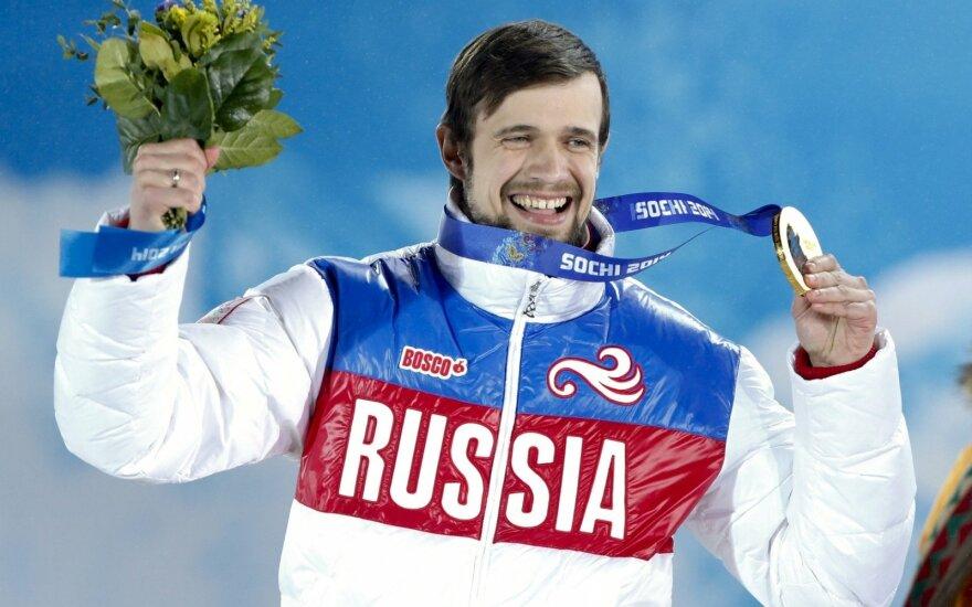 Aleksandras Tretjakovas