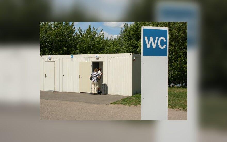 Viešasis tualetas prie Kauno pilies