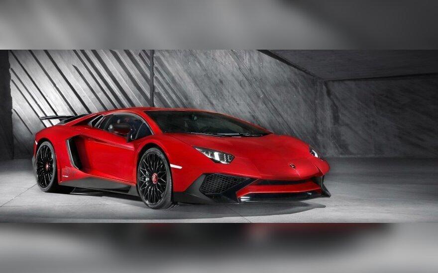"""""""Lamborghini Aventador LP750-4 Superveloce"""""""