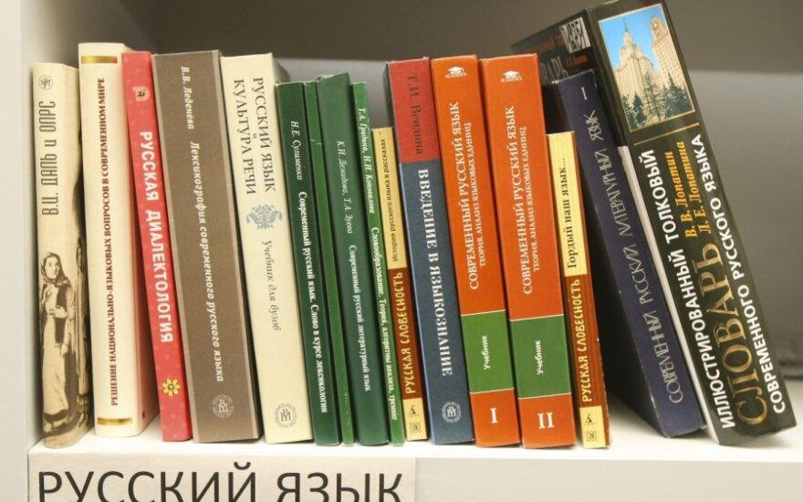 Apie rusų ir lenkų kalbas: kodėl aš turiu jas mokėti?