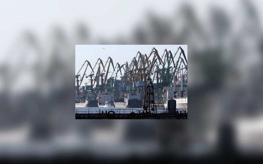 Uostas