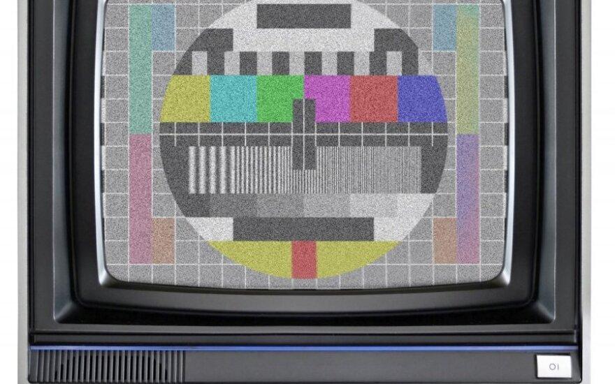 Senovinis televizorius
