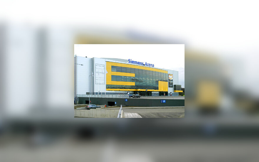 """""""Siemens arena"""""""
