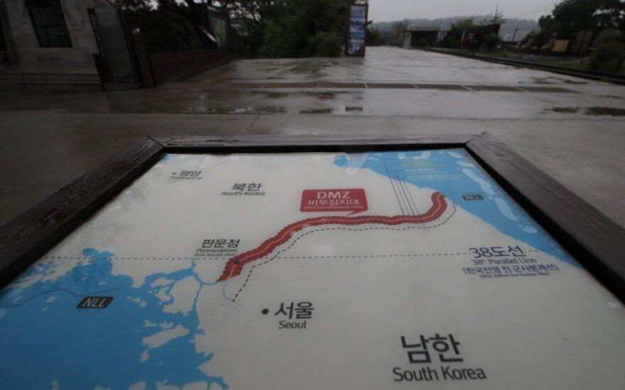Šiaurės ir Pietų Korėjų demarkacijos riba
