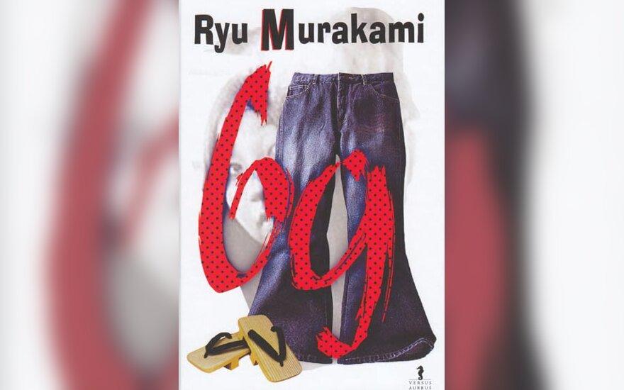 """R. Murakami """"69"""""""