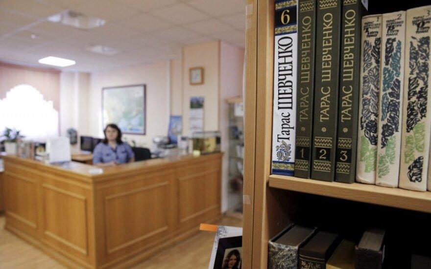 Rusijoje suimta ukrainiečių literatūros bibliotekos vadovė