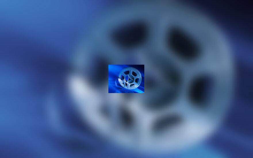 filmas, kinas, juosta