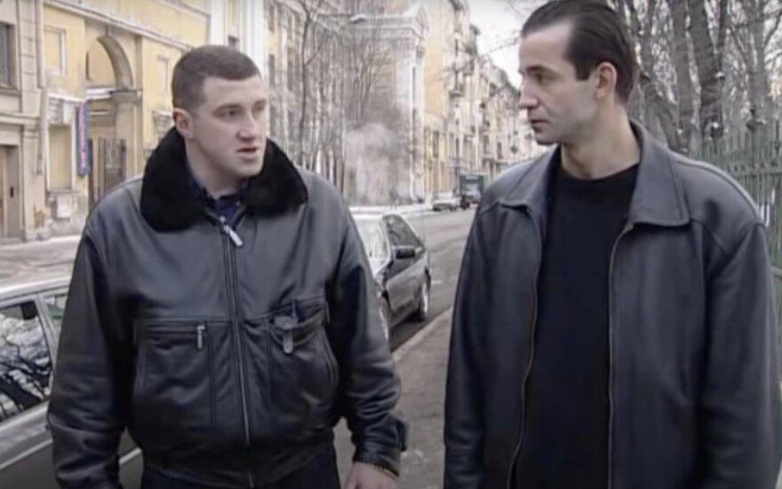 Banditų Peterburgas
